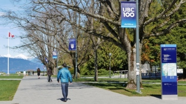 ubc-march-29-2016